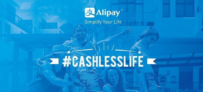 Alipay Facebook cover image