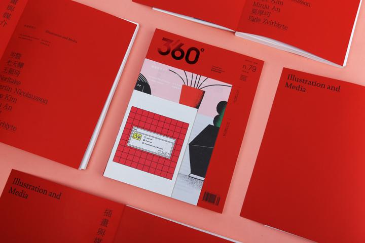 Design 360 Magazine, Issue 79, 2019