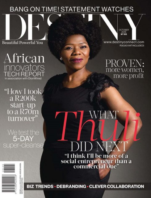 Destiny, October 2016: Thuli Madonsela