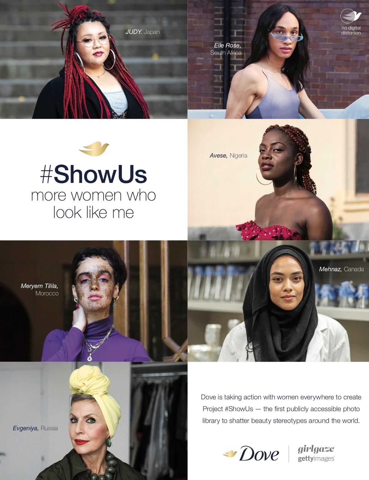Dove Project #ShowUs key visual