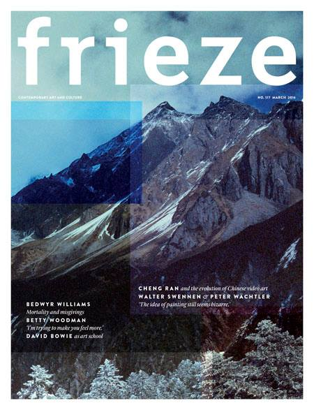 Frieze, March 2016