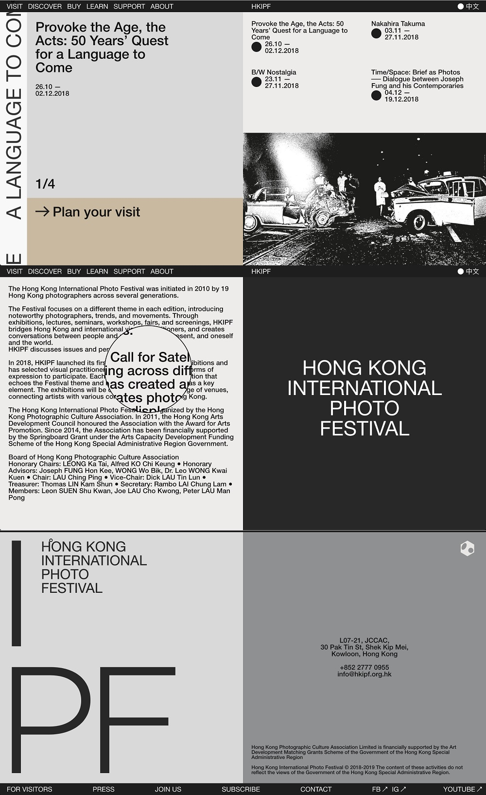 Hong Kong International Photo Festival, online, November 2018