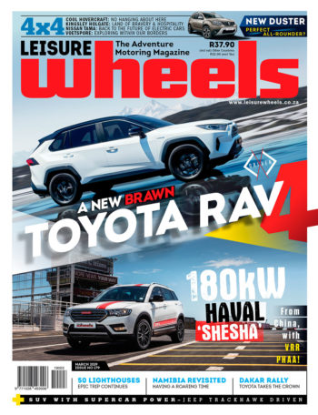 Leisure Wheels, March 2019