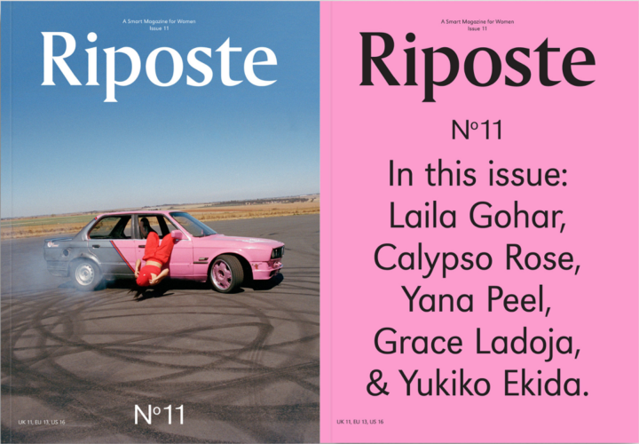 Riposte, issue 11, 2019 - Stacey-Lee May