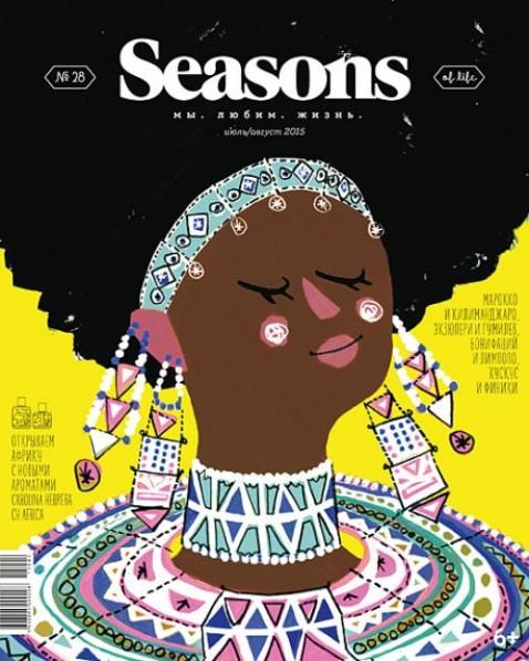 Seasons (Russia)