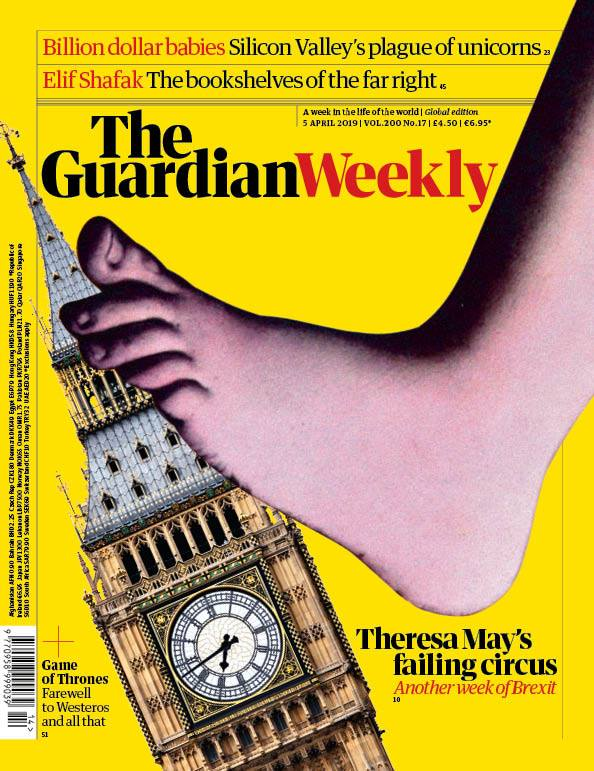 Media Design: Fuck You, On The Grid, Riposte, The Guardian
