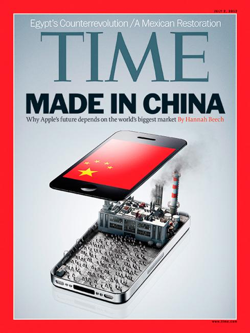 "Time ""Made in China"""