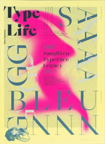 Type Life, issue 2, December 2017