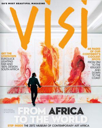 VISI, 8 September 2017 — Zeitz MOCAA