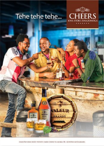 Valeur Brandy from Aggrey & Clifford