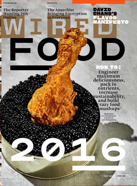 WIRED, August 2016: Food Issue