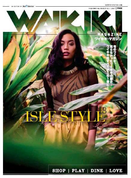 Waikiki Magazine, June 2017