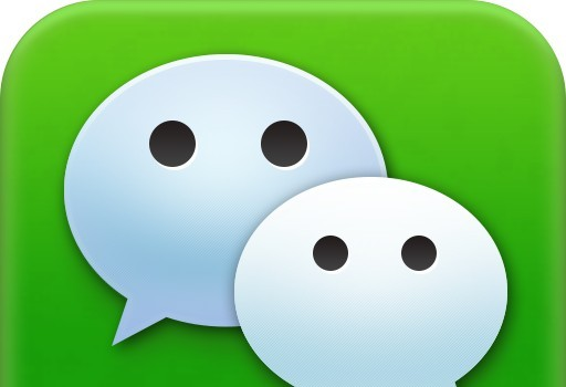 WeChat icon (with wording)