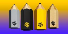 D&AD Awards 2019