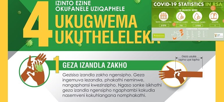 KZN Dept of Health 4 precautions to follow to avoid being infected - isiZulu with NICD covid-19 stats 18 March 2020