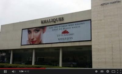 Khaliques Christmas billboard