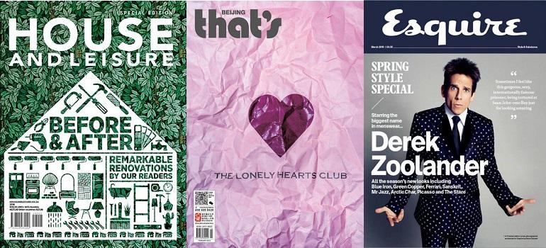 MediaSlut MagLove Best Magazine Covers 12 February 2016